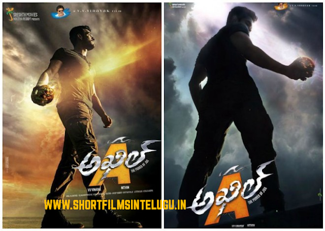 AKHIL MOVIE FIRST LOOK POSTER TEASER 2015