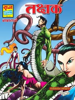 Takshak Nagraj comics download Read online