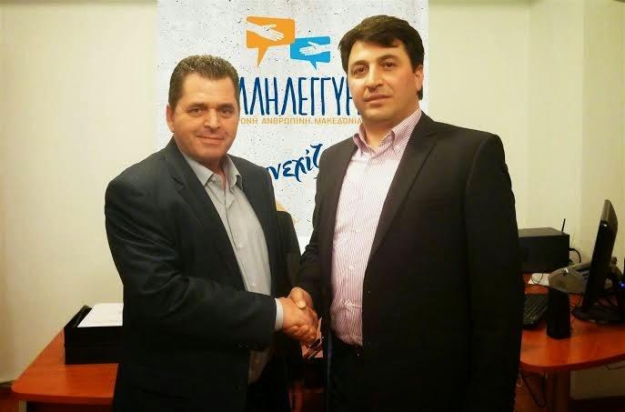 Ο εκπαιδευτικός, διευθυντής του 4ου δημοτικού σχολείου Αλεξάνδρειας, κ. Γιάννης Μουταφίδης, θα είναι υποψήφιος περιφερειακός σύμβουλος με την «Αλληλεγγύη, Σύγχρονη, Ανθρώπινη Μακεδονία» του Απόστολου Τζιτζικώστα στην Ημαθία