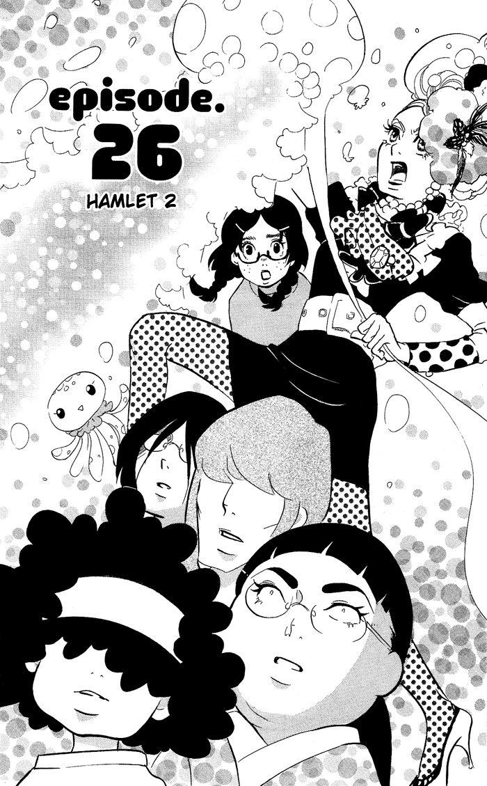 Kuragehime chap 26 - Trang 2