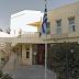 Eργα διαφυγής λιµναζόντων οµβρίων υδάτων στην Τήνο