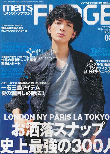 men's FUDGE(メンズファッジ) 2012年8月  august 2012 japanese magazine scans