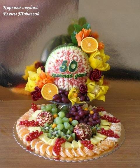 фрукты на заказ южно-сахалинск карвинг-студия