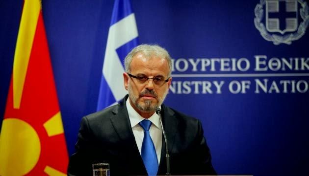 """""""Μακεδονία"""" τα Σκόπια μέσα στην ελληνική Βουλή! Πρόκληση χωρίς απάντηση από τους Ανθέλληνες"""