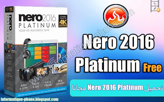 تحميل nero 2016 platinum serial مع سريال