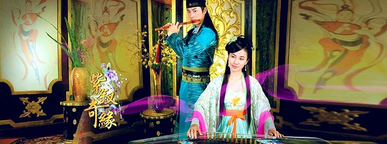 Raymond Lam & Michelle Ye Blog