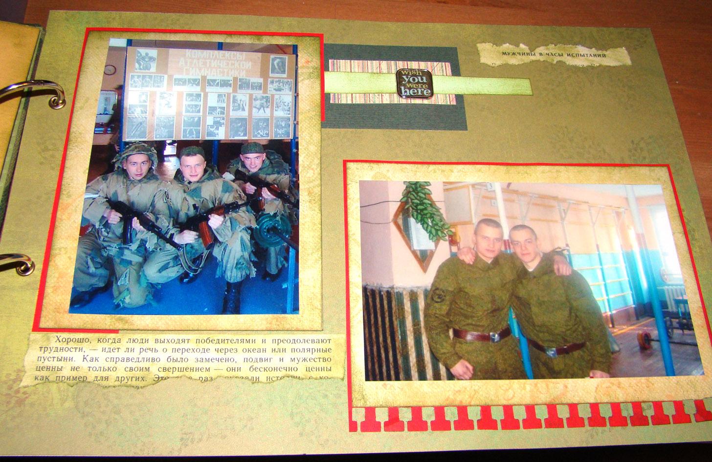 Дембельские плакаты своими руками фото