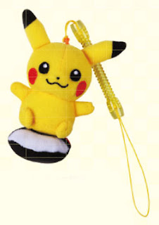 3DSLL Pikachu Cleaner MoriGames