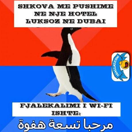 HUMOR: Me Hiku Truri Shoku Dy Jave Pa Internet