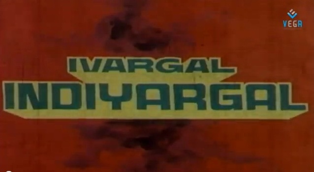 Watch Ivargal Indhiyargal (1990) Tamil Movie Online