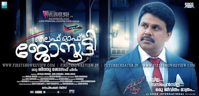 Dileep's 'Life of Josutty' Review, Rating, Box Office Report