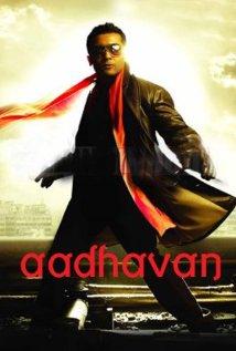 Aadhavan 2009 Hindi Dubbed