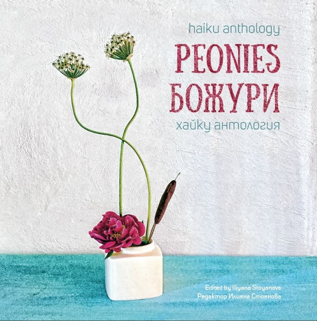Peonies Anthology, 2019