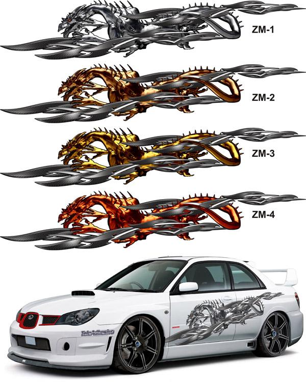 Stickers para autos tuning imagui for Pegatinas para coches