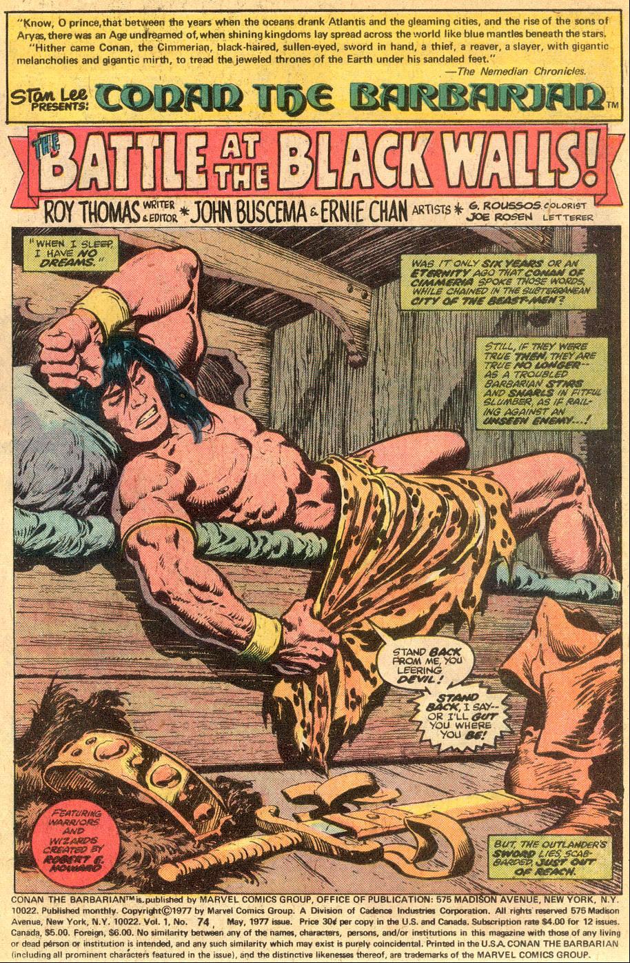 Conan the Barbarian (1970) Issue #74 #86 - English 2