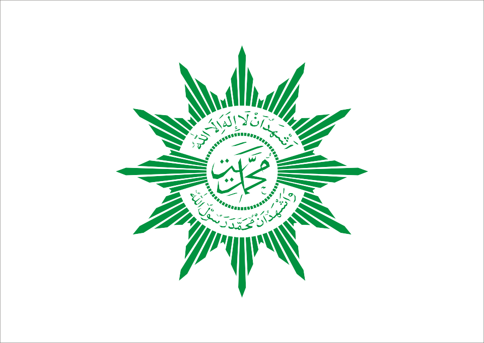 Muhammadiyah Logo Vector download free