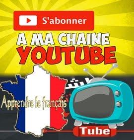 إشترك في قناة تعلم الفرنسية