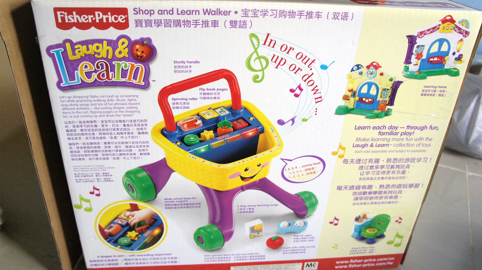 Laugh & Learn Fruits & Fun Learning Market - Fisher-Price