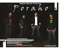 Poraho Self Titled Album's Cover
