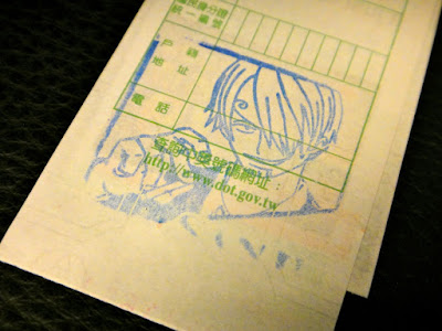 Sanji One Piece Stamp Taiwan