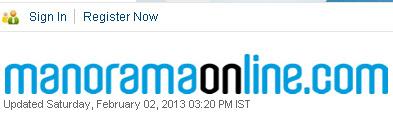Malayala Manorama Online News ePaper