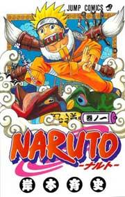 Ver Descargar Naruto Manga Tomo 01