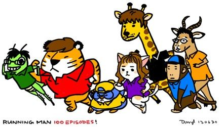 Gambar kartun berjudul 'Running Man Animal Version' muncul di web
