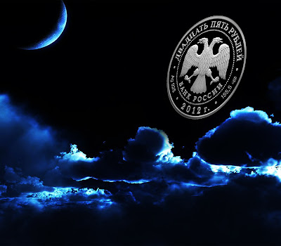 Ночь, луна, облака, серебро