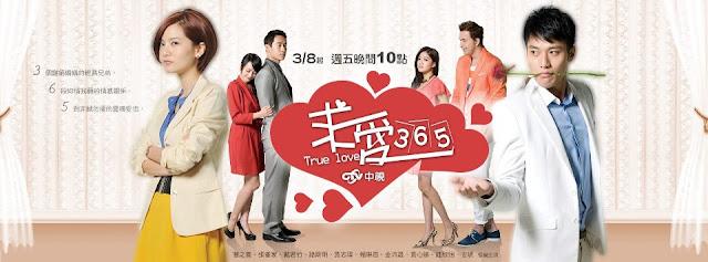 True Love 365 / 2013 / Tayvan / Dizi Tan�t�m�