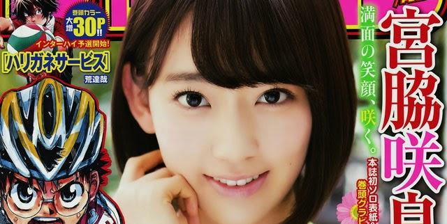 Miyawaki-Sakura-Menjadi-Sampul-Gadis-Majalah-Shonen-Champion