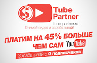 tube partner youtube