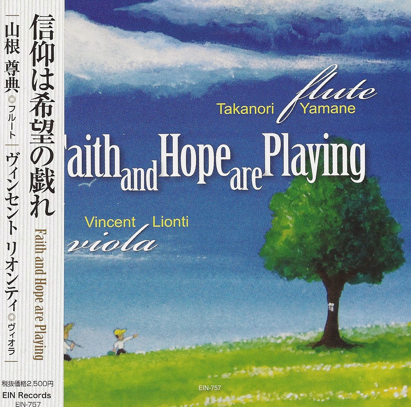 CD Faith and Hope are Playing