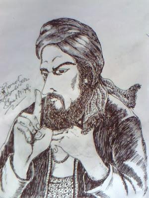 """Image: """"Syekh Siti Jelar"""" ( Digambar oleh Ki Slamet 42 )"""