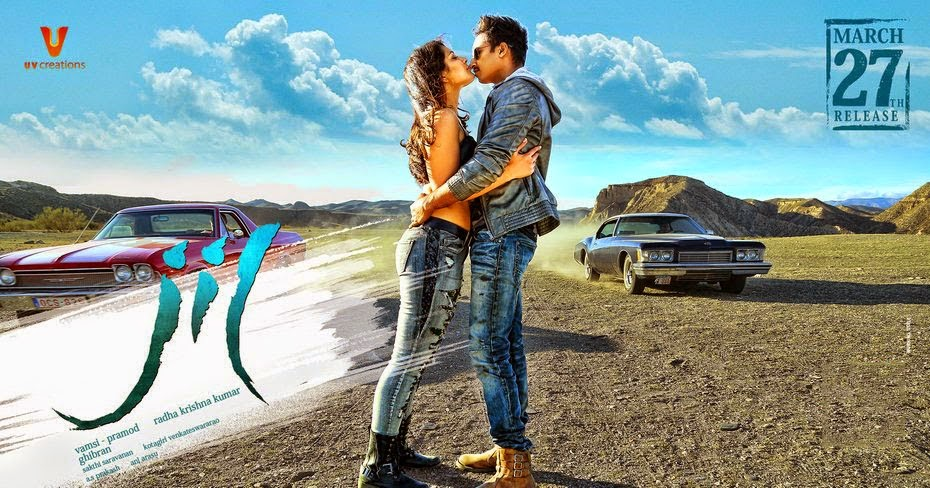 Jil Movie Release Day Posters hot photos