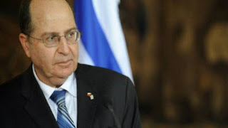 Israel coloca extremista judeu em prisão por morte de bebê
