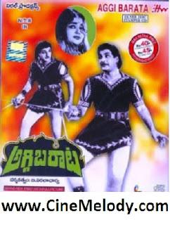 Aggi Barata Telugu Mp3 Songs Free  Download  1962