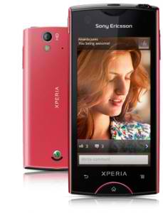 Sony-Ericsson Xperia ray overview