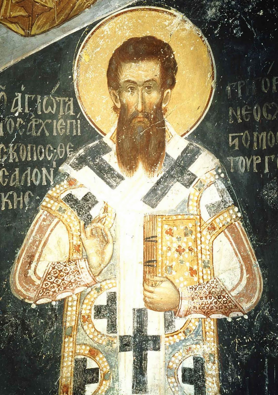 Pride is a mortal sin for the Orthodox