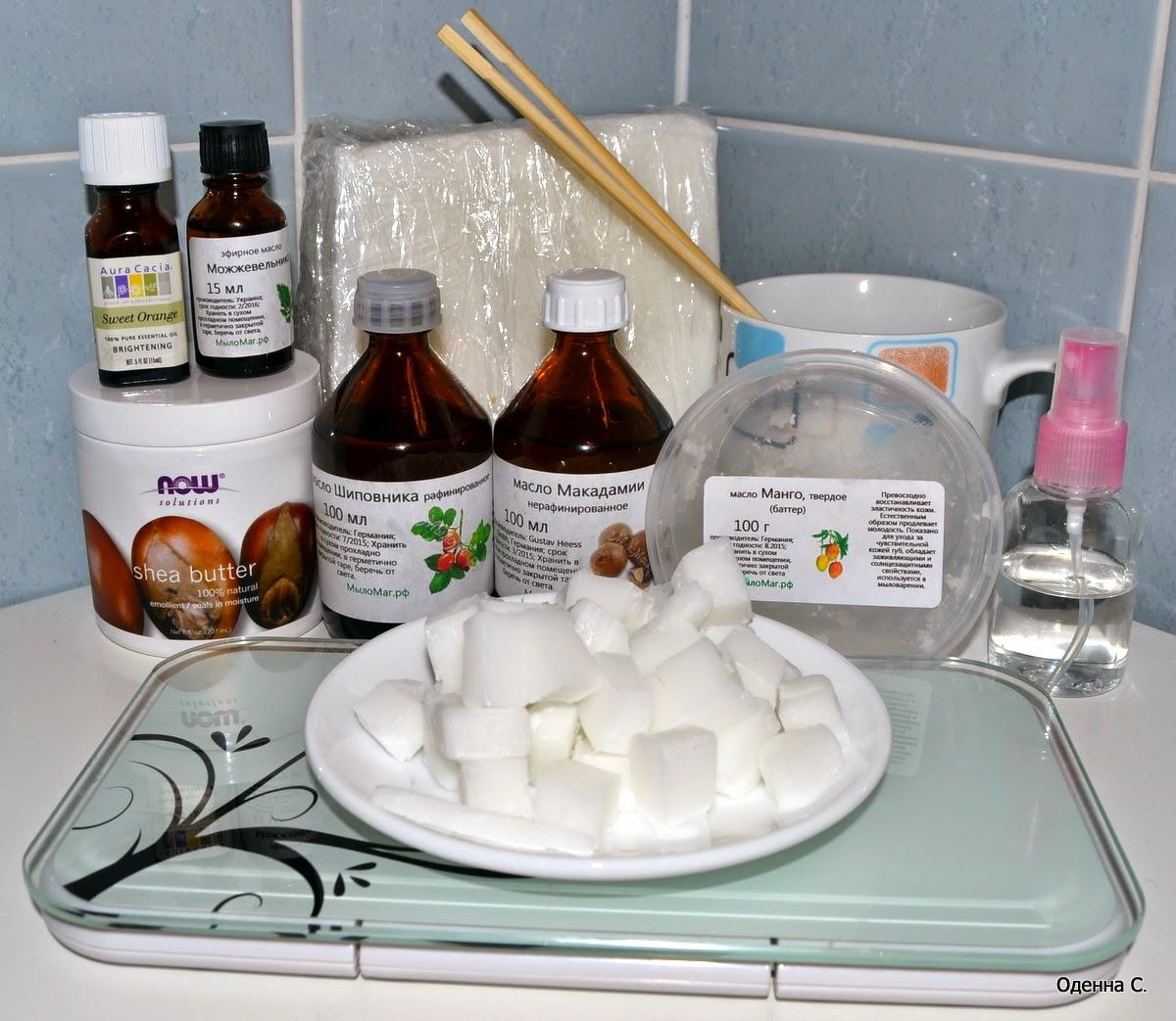 Как приготовить моющее средство в 84