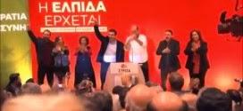 Παρουσίαση ψηφοδελτίου του ΣΥΡΙΖΑ Κορινθίας