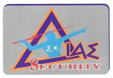 security - Σ.Ε ΔΙΑΣ.