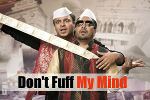 Don't Fuff My Mind