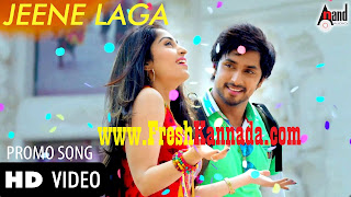 Jaathre (2015) Kannada Movie Jeene Laga Full HD Video