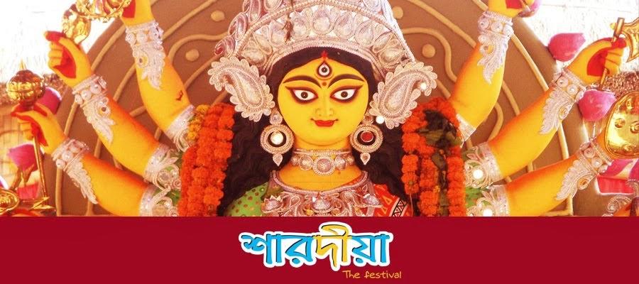Sharadiya