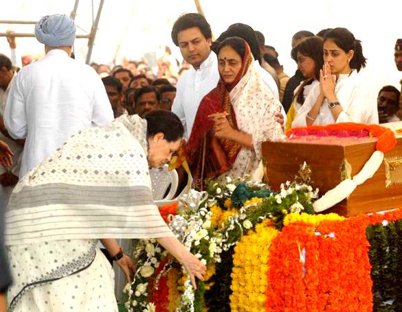Gautam Berry Funeral