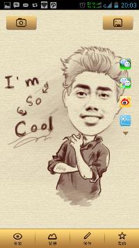 Aplikasi Mo Man Xiang Ji