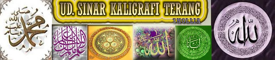 KALIGRAFI | GORDEN | KALIGRAFI ARAB | KALIGRAFI ISLAM | KALIGRAFI ISLAMI | KALIGRAFI AYAT KURS |