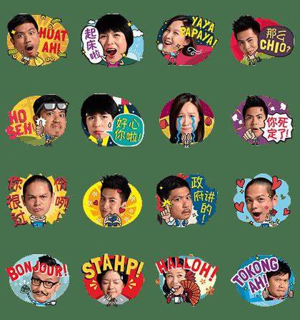 free line stickers singapore