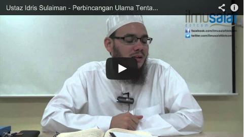 Ustaz Idris Sulaiman – Perbincangan Ulama Tentang Kewajipan Tamakninah dalam Rukuk & Sujud