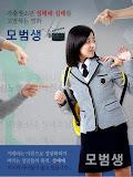 Người Mẫu Teen - The Model Student